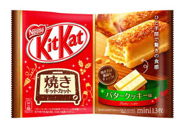 kitkat-butter-cookie