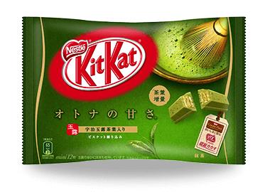 kitkat-groene-thee