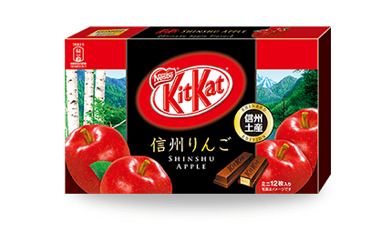 kitkat-shinsu-apple