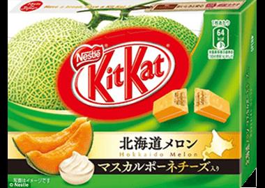 Japanse KitKat Hokkaido Melon